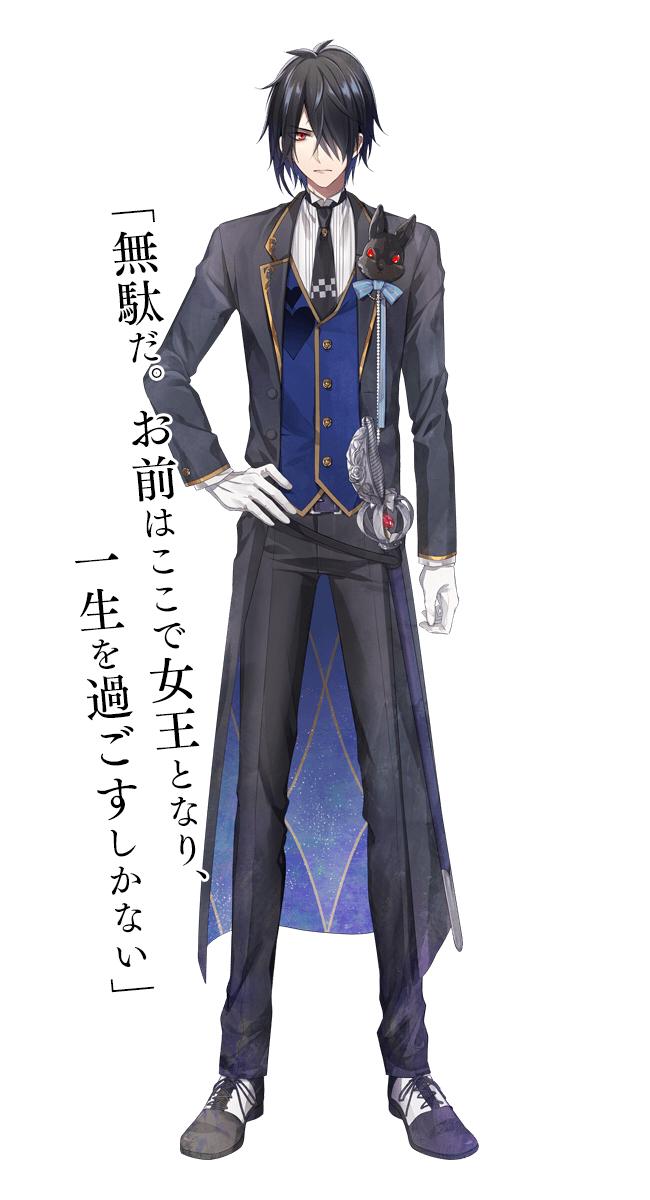 Tags: Anime, Mochimochita, Kogado Studio, Shiro to Kuro no Alice, Rain (Shiro to Kuro no Alice), Official Art, Mobile Wallpaper, PNG Conversion