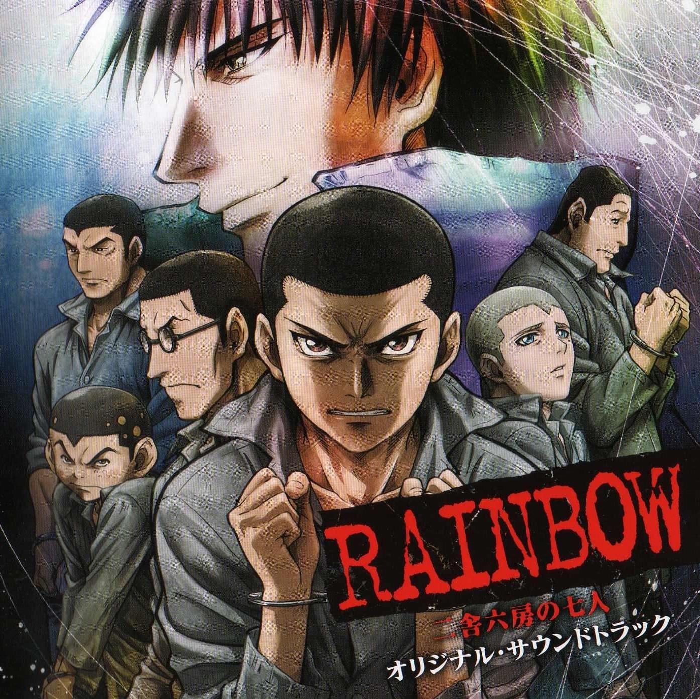Rainbow Nisha Rokubou No Shichinin Download Rainbow Nisha Rokubou No Shichinin Image