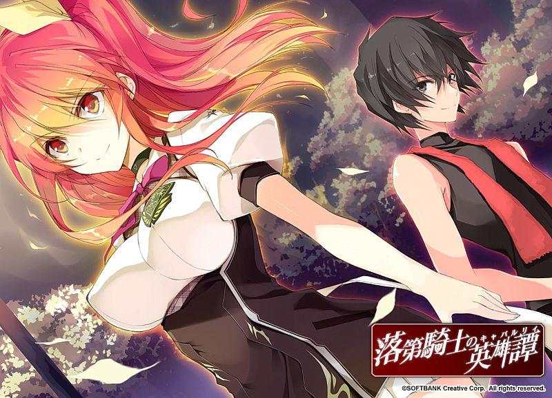 rakudai-kishi-no-cavalry