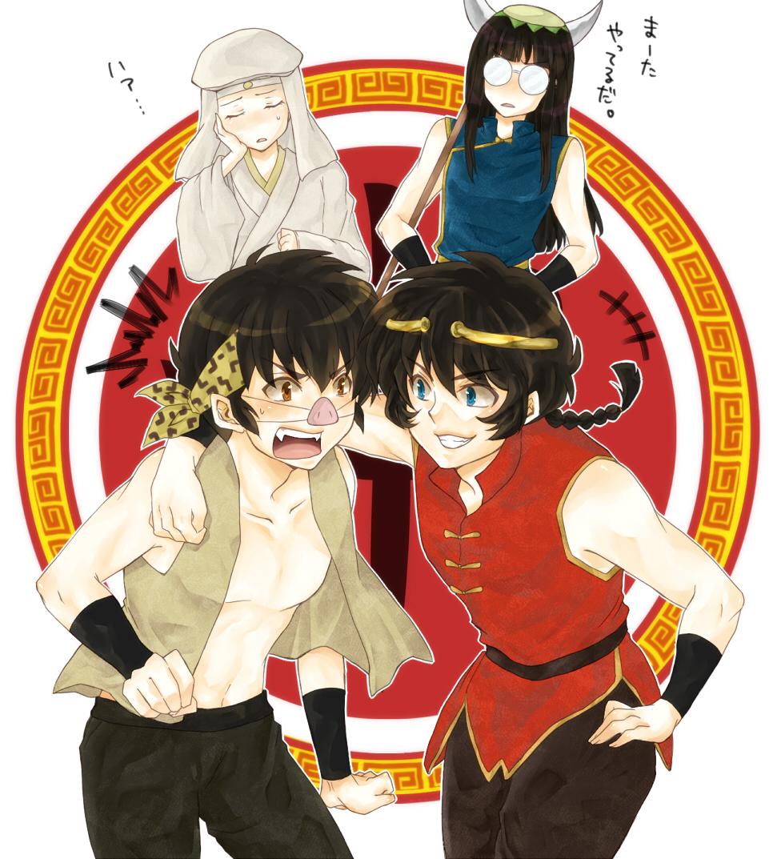Tags Anime Pixiv Id 385225 Ranma 1 2 Saotome Mousse