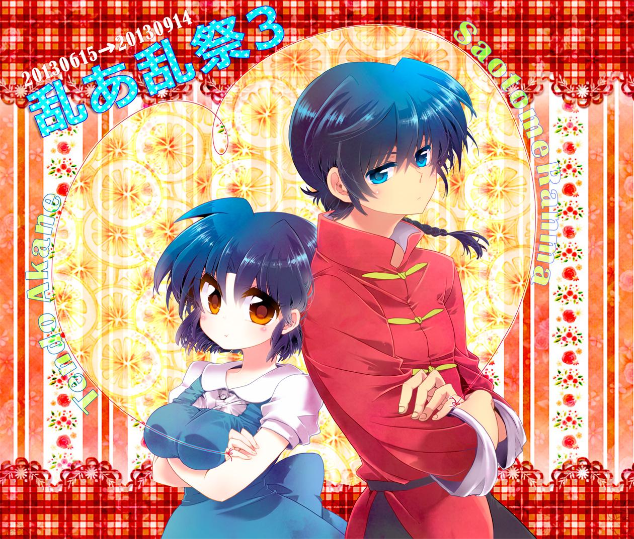 Ranma 1 2 Anime Characters : Ranma ½ takahashi rumiko image zerochan