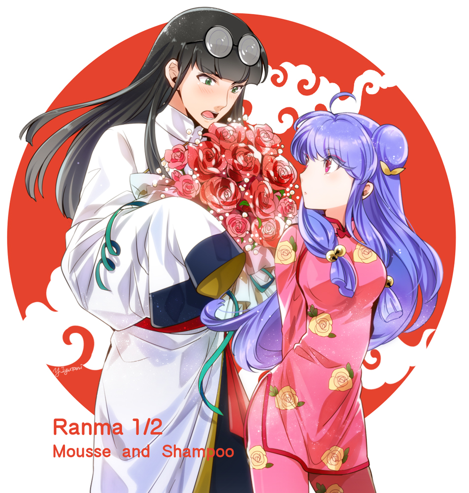 Tags Anime Iyutani Ranma 1 2 Shampoo Mousse