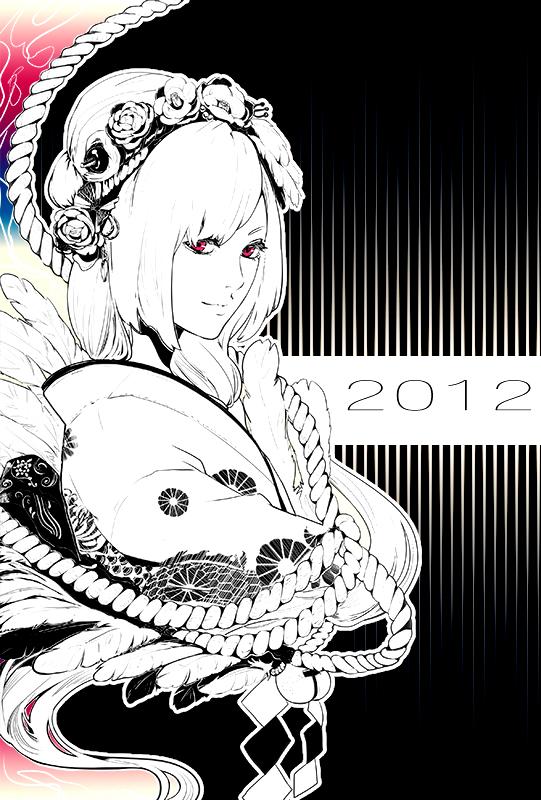 Tags: Anime, Ranmaru (Iro), Original