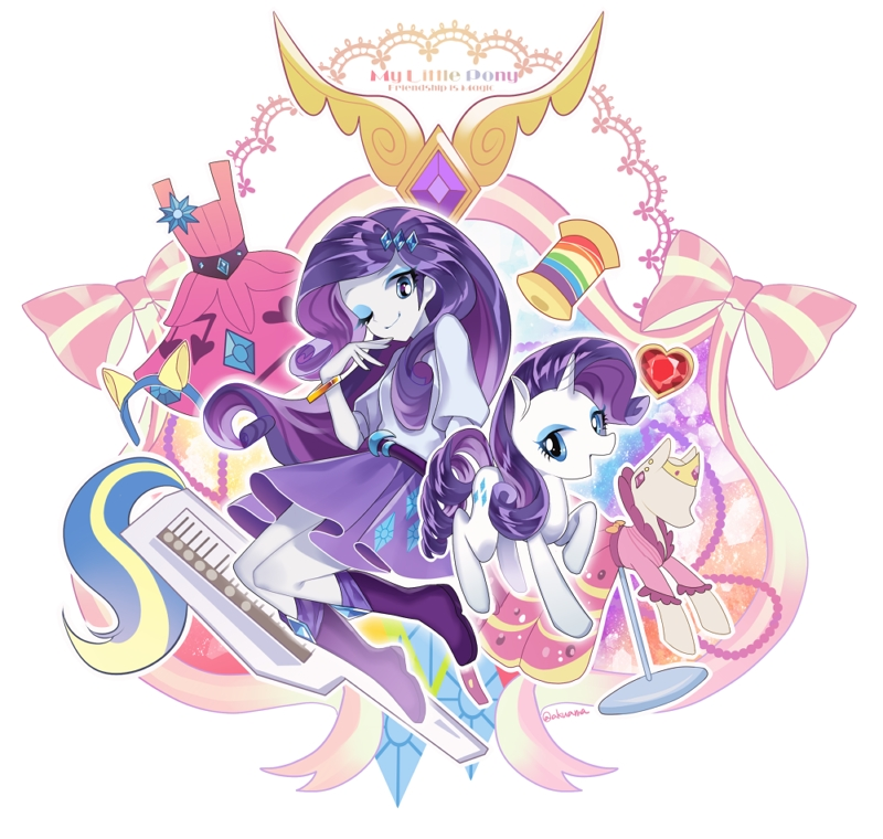 my little pony rarity nackt