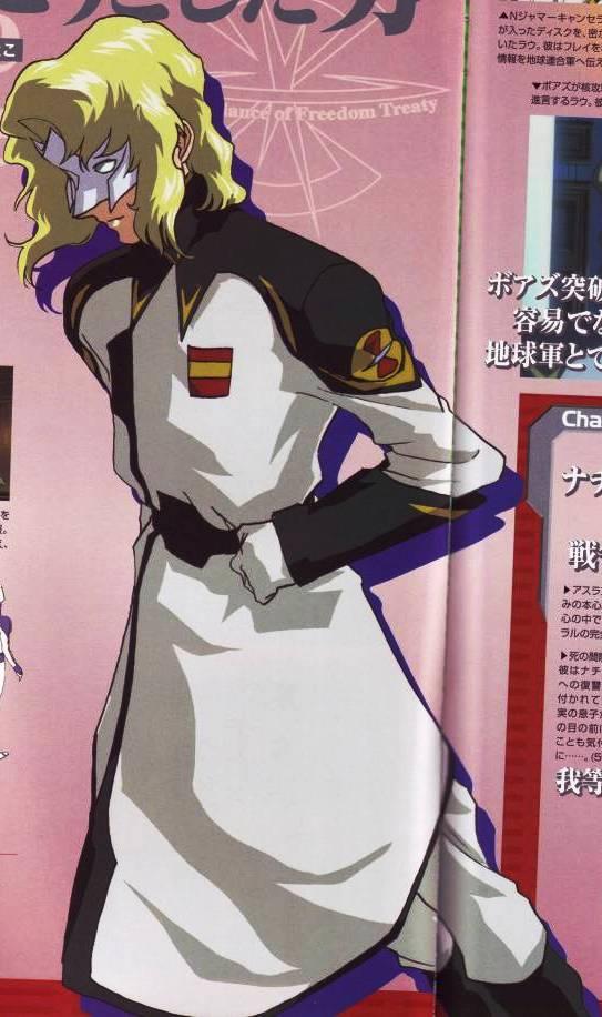 Tags: Anime, Mobile Suit Gundam SEED, Mobile Suit Gundam SEED Destiny, Rau Le Creuset