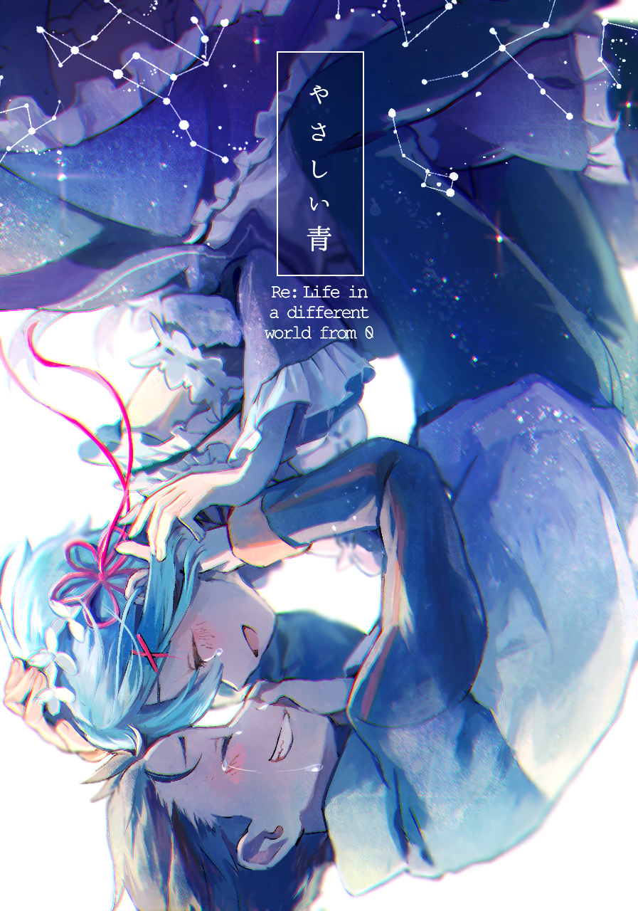 Natsuki Subaru Mobile Wallpaper Zerochan Anime Image Board