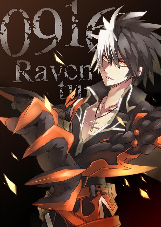 Tags: Anime, Fanart, Elsword, Raven (Elsword), Pixiv Id 357089