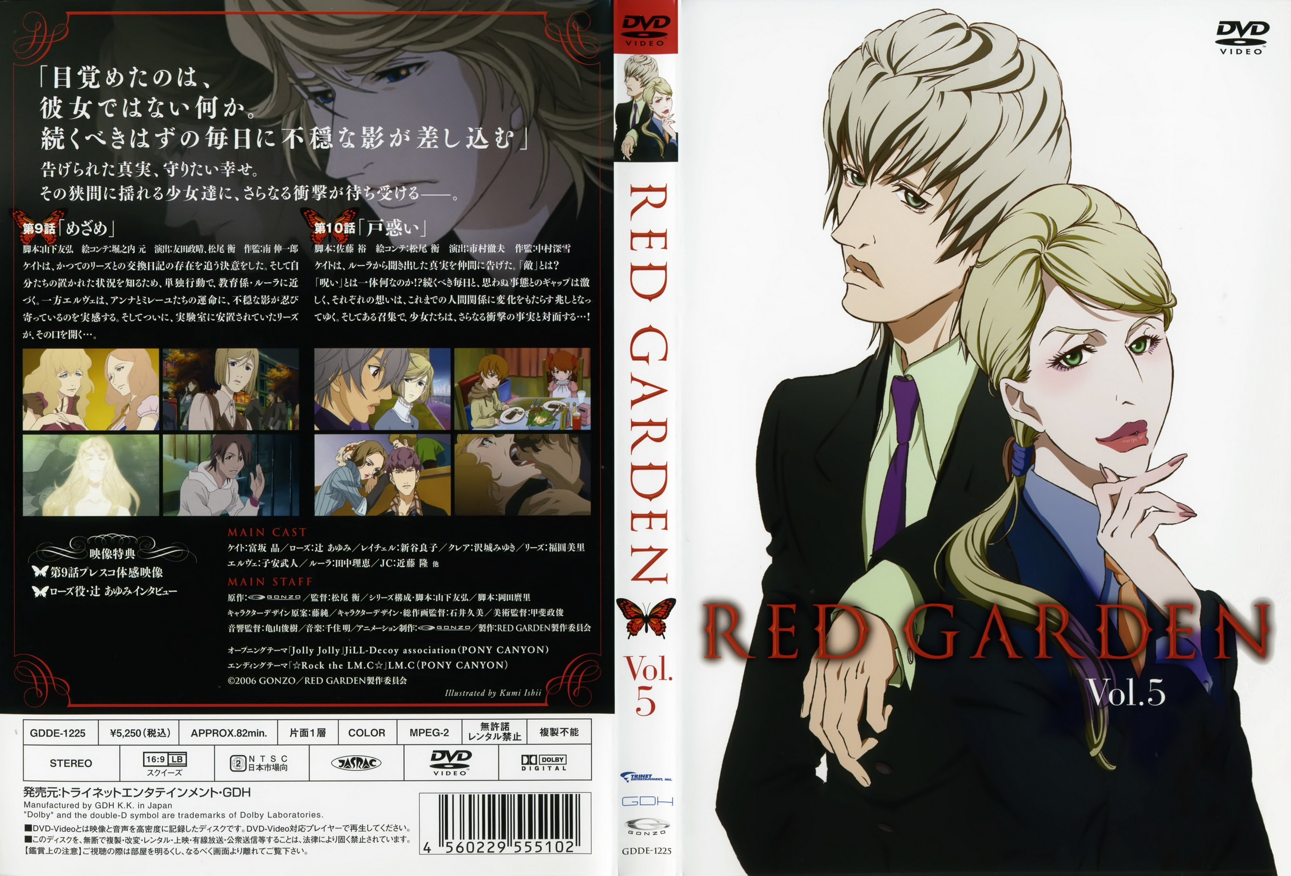 Download Red Garden Anime Pics