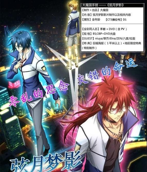 reflection of crescent image 443908 zerochan anime