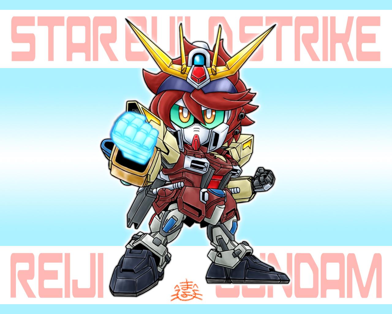 Reiji gundam build fighters image 1696763 zerochan for Domon in gundam build fighters