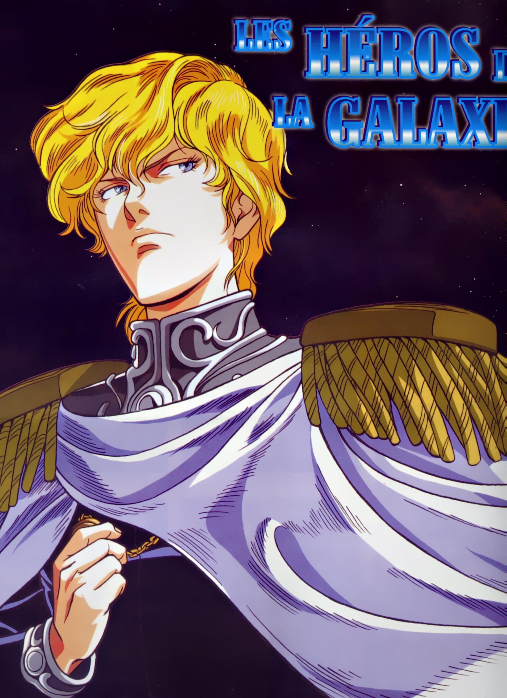 Reinhard von Lohengramm - Gineipaedia, the Legend of Galactic ...