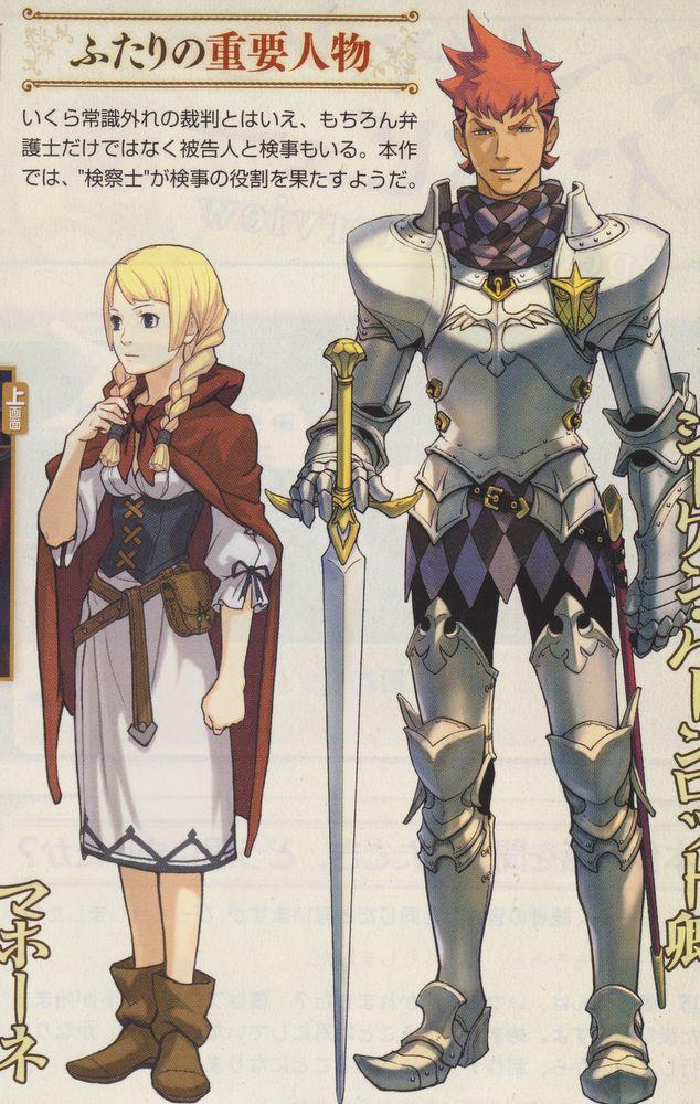 Tags: Anime, Capcom, Level-5, Reiton-kyouju vs Gyakuten Saiban, Jeeken Barnrod, Mahoney Katalucia, Official Art, Professor Layton Vs. Ace Attorney