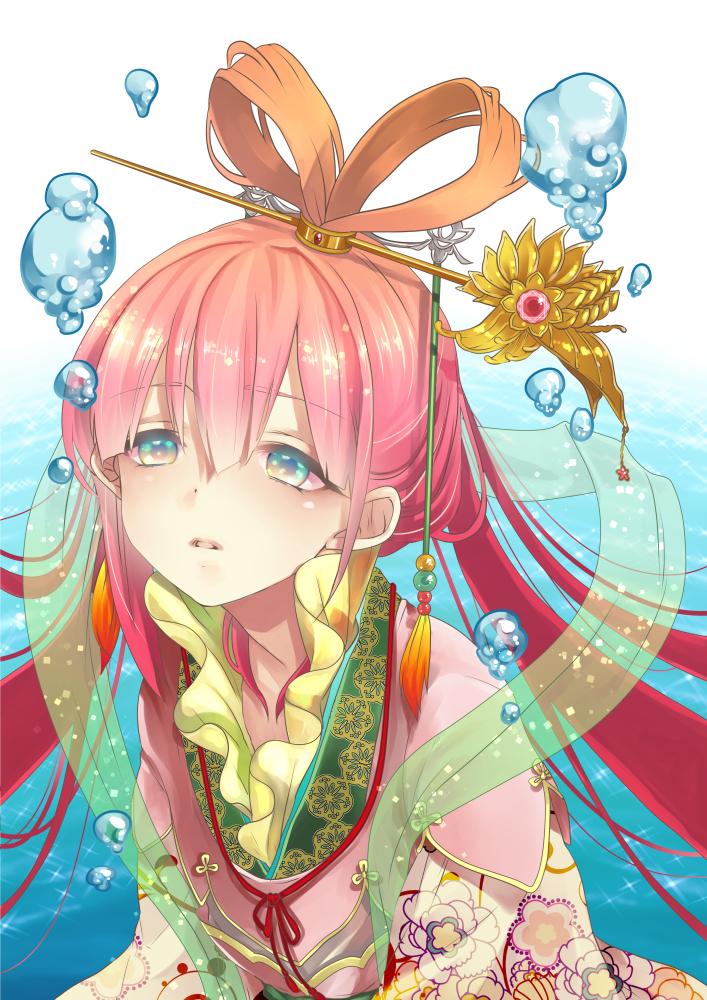 Image Result For Anime Wallpaper Magi