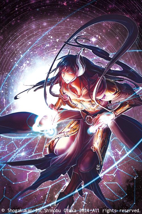 Tags: Anime, Ohtaka Shinobu, MAGI: The Labyrinth of Magic, Ren Koumei, Djinn Equip, Constellation, GIF Conversion, Mobile Wallpaper, Official Art, Manga Cover