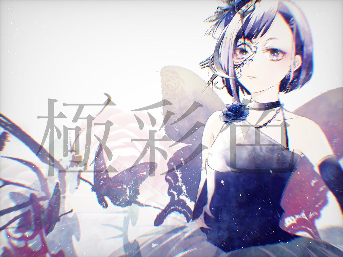 reol Reol   Nico Nico Singer   Wallpaper #2307033   Zerochan Anime  reol