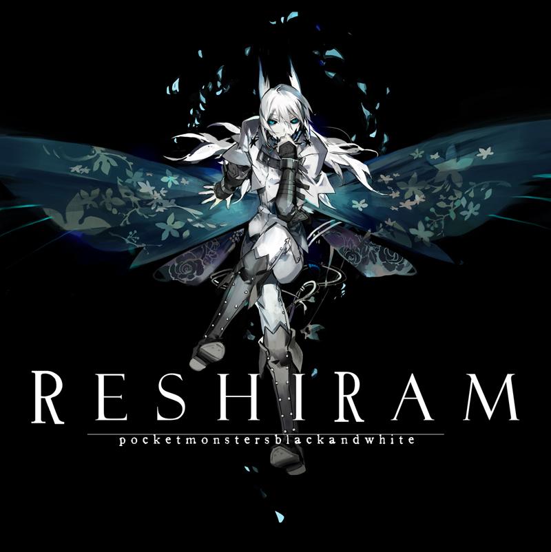 Reshiram - Pokémon - Image #1384026 - Zerochan Anime Image ...