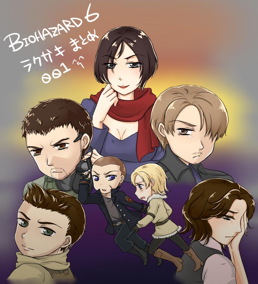 Helena Harper Resident Evil Page 3 Of 5 Zerochan Anime Image Board