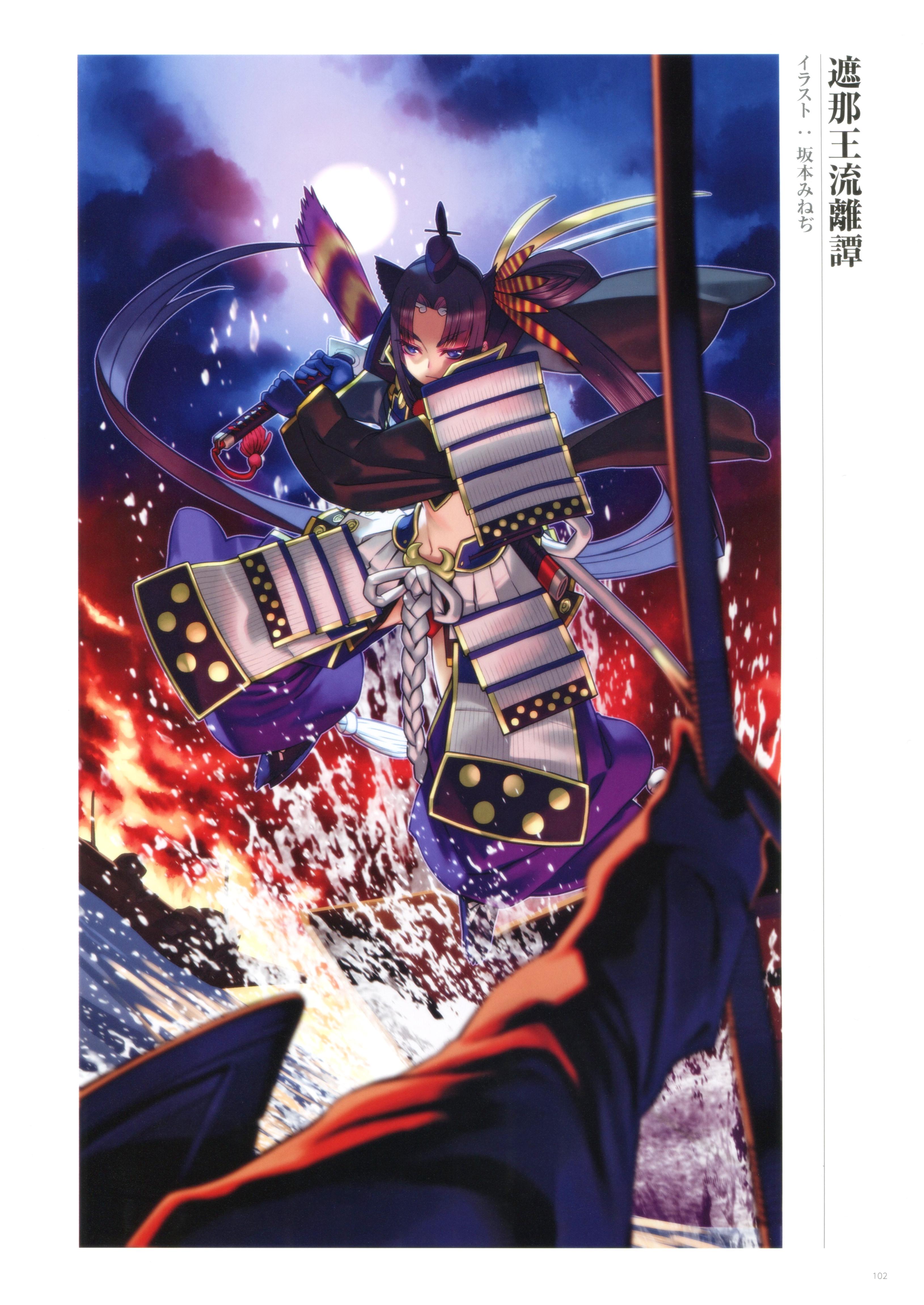 Rider (Fate/Grand Order) - Zerochan Anime Image Board