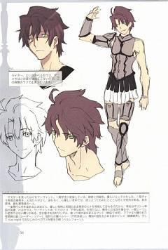 Rider (Fate/Prototype)