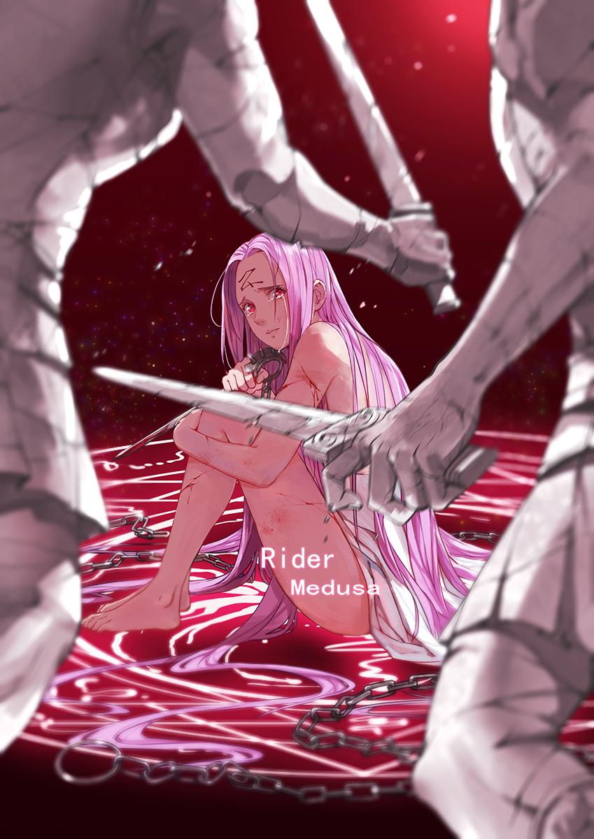 Rider Fate Stay Night Mobile Wallpaper 2108226 Zerochan Anime