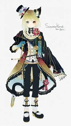 Rinju Umisu