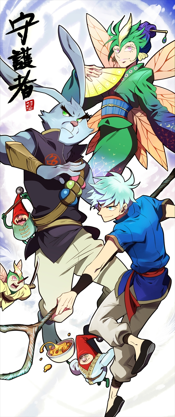 Tags: Anime, 302 (Artist), Rise of the Guardians, Toothiana, E. Aster Bunnymund, Jack Frost, Baby Tooth, Bird Person, Dreamworks, Fanart, Fanart From Pixiv, PNG Conversion, Pixiv