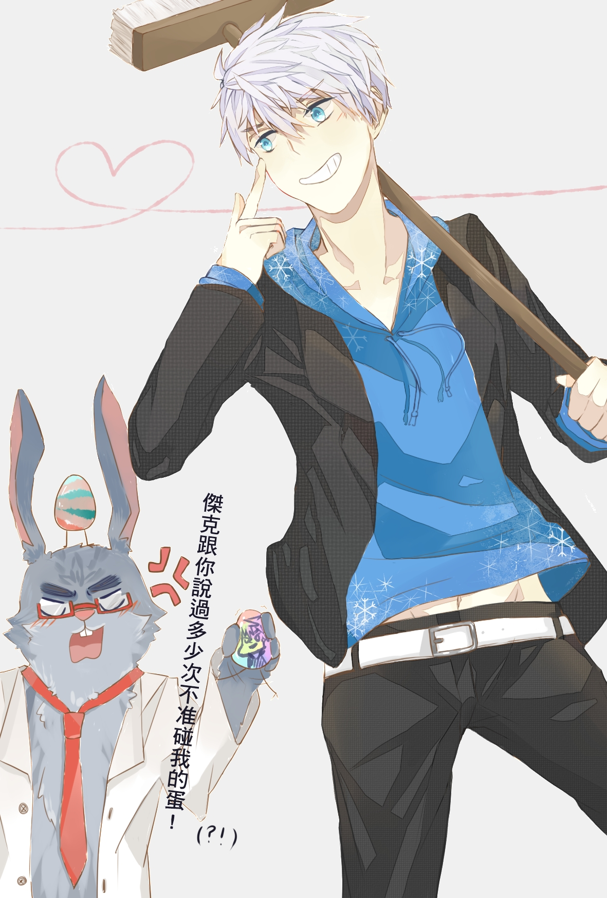 E. Aster Bunnymund, Fanart | page 3 - Zerochan Anime Image Board for Human Easter Bunny Rise Of The Guardians  284dqh