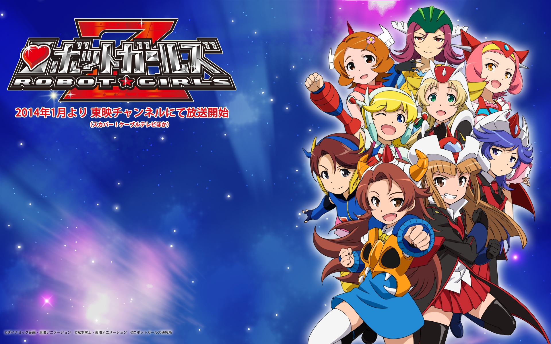 robot girls z - zerochan anime image board