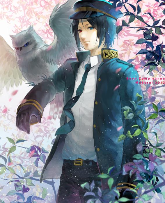 Tags: Anime, Koromono (Pixiv1918464), Katekyo Hitman REBORN!, Rokudou Mukuro, Mukurou, Box Weapon, PNG Conversion, Pixiv, Fanart