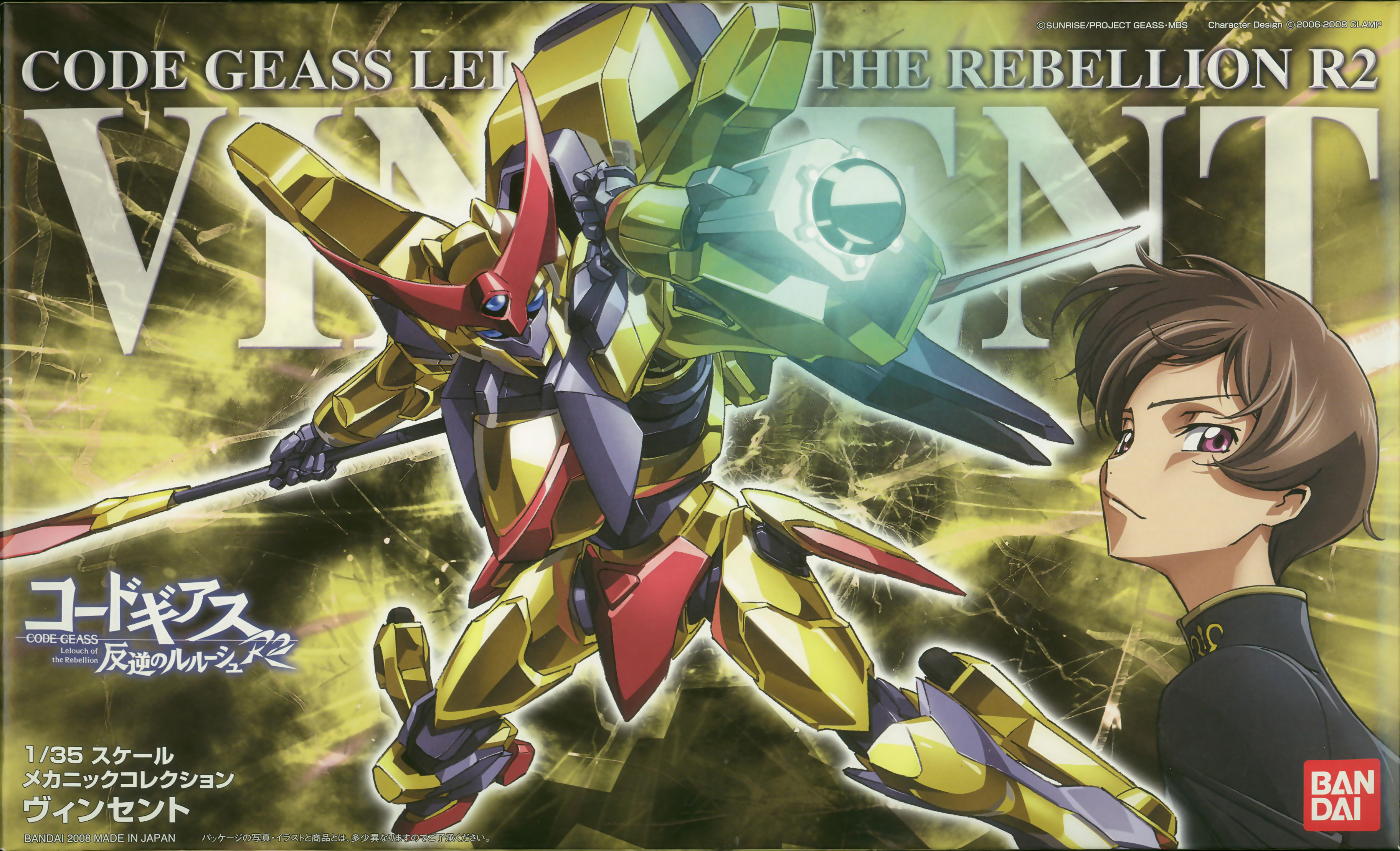 Rolo Lamperouge Code Geass Hangyaku No Lelouch R2