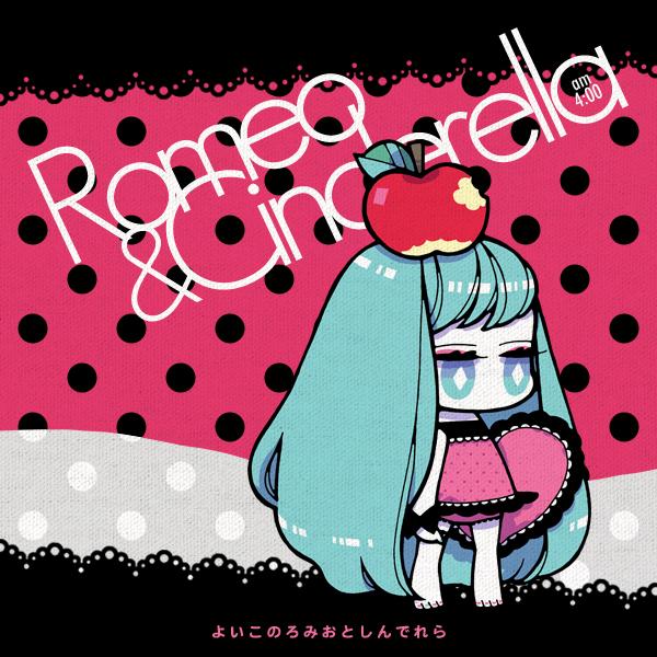 Tags: Anime, gozen4ji, VOCALOID, Hatsune Miku, Food On Head, Object On Head, Fanart, Pixiv, Romeo and Cinderella