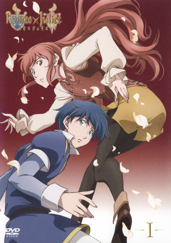 Tags: Anime, Harada Hiroki, Romeo x Juliet, Juliet Fiammata Asto Capulet, Romeo Candorebanto Montague, Scan, Official Art, DVD (Source), Mobile Wallpaper