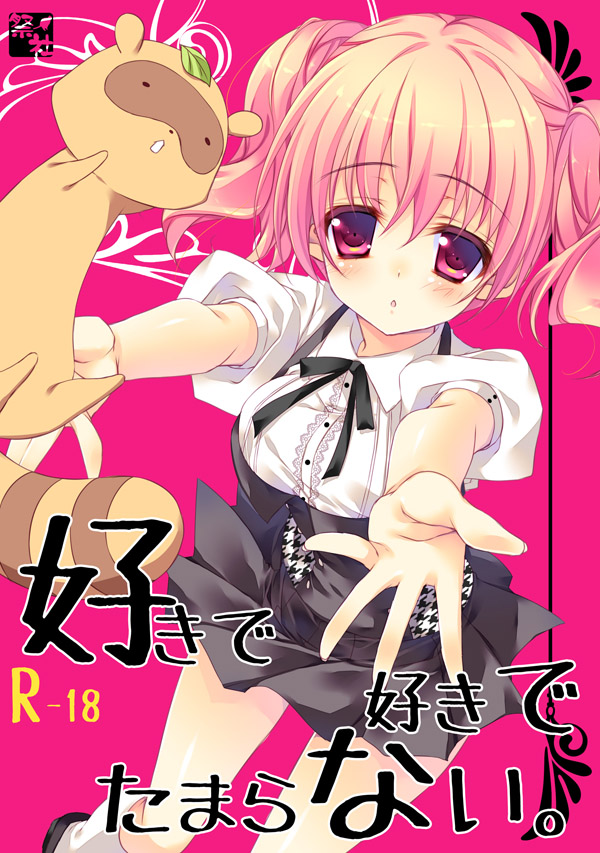 Tags: Anime, Nanaroba Hana, Inu x Boku SS, Roromiya Karuta, Watanuki Banri (Tanuki), Raccoon, Araigumamimi, Mobile Wallpaper