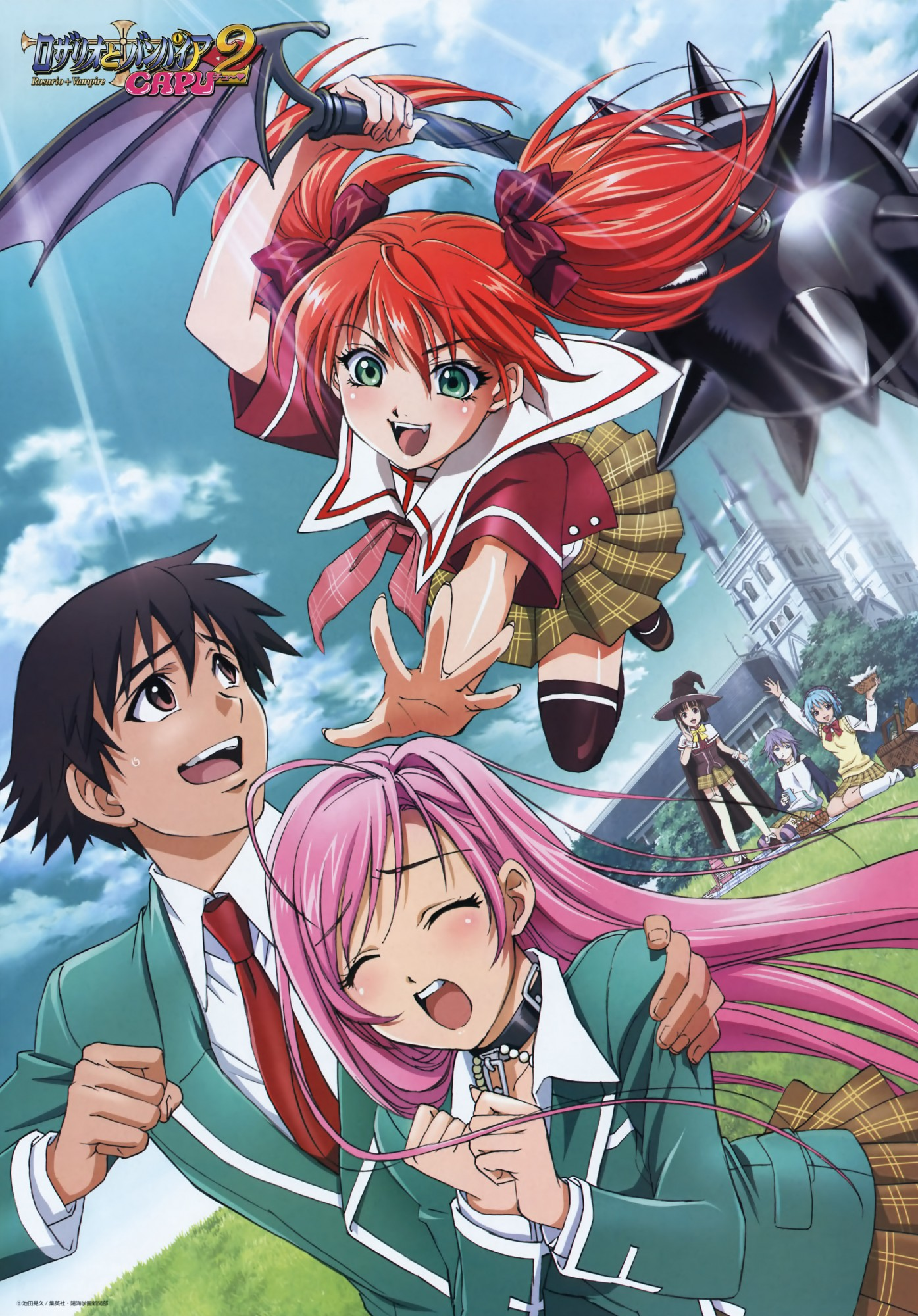 Rosario Vampire Mobile Wallpaper Zerochan Anime Image Board