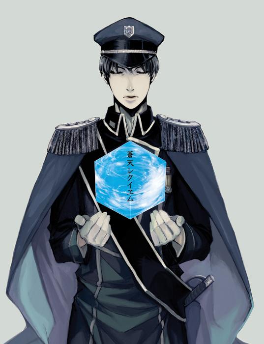 Pixiv Id 742123 Zerochan Anime Image Board