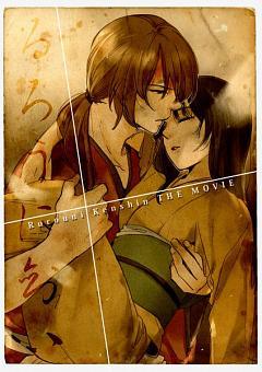 ¿Qué fue lo último que descargaste? - Página 3 Rurouni.Kenshin.240.1477068