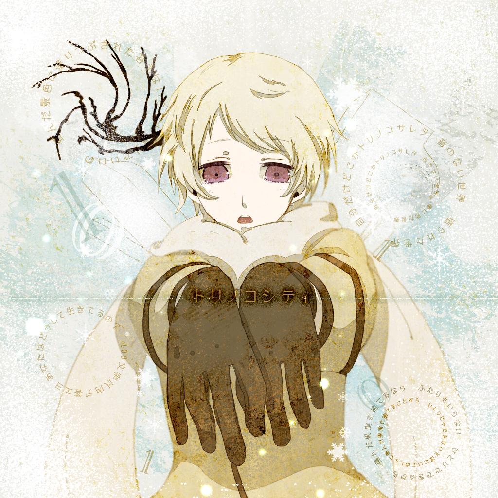 Page 12 Of 64 Zerochan Anime Image Board: Russia - Axis Powers: Hetalia