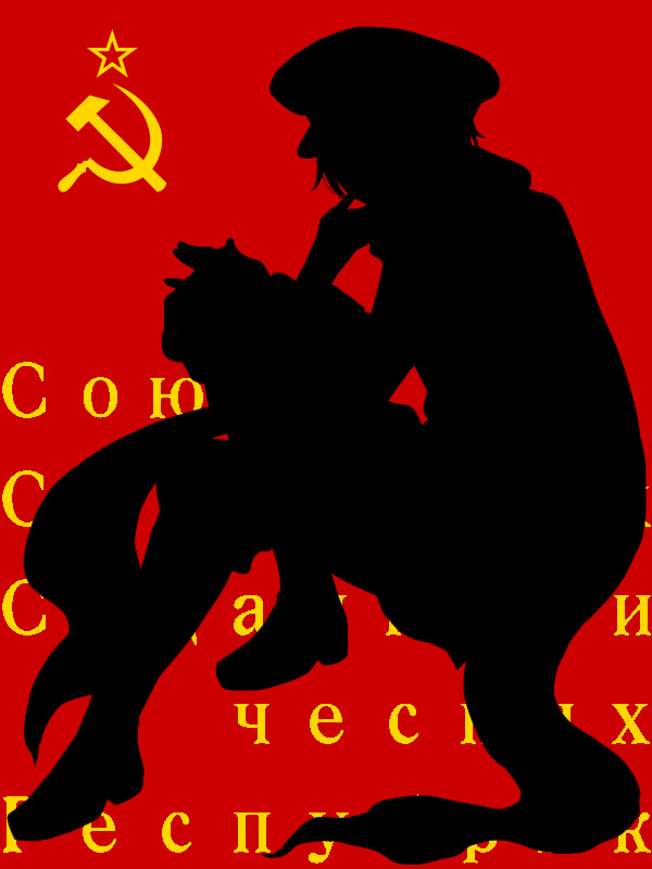 Tags: Anime, Pixiv Id 2706271, Axis Powers: Hetalia, Russia, Russian Text, Communism, Fanart, Fanart From Pixiv, Pixiv, Soviet Union, Allied Forces