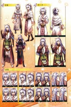 Ryuubi (Juuzaengi)