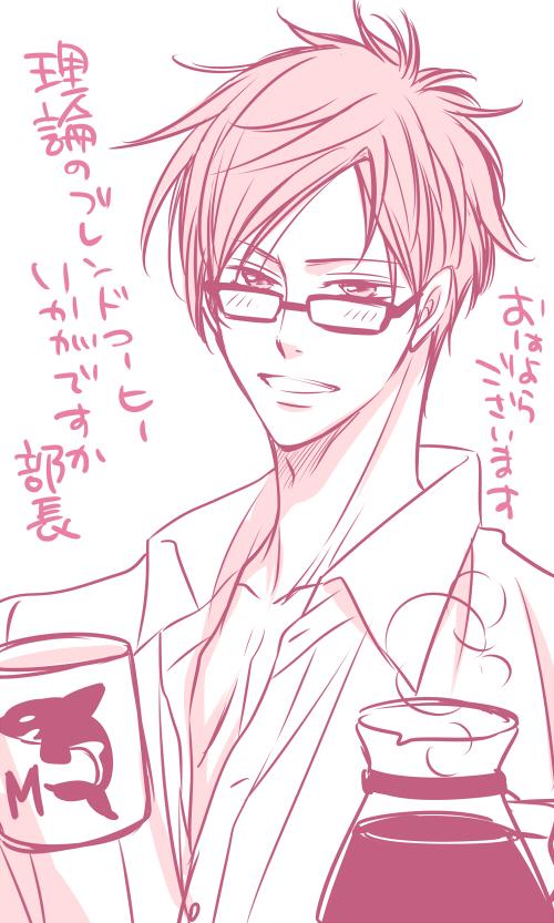 Tags: Anime, Pixiv Id 1273251, Free!, Ryuugazaki Rei, Mobile Wallpaper