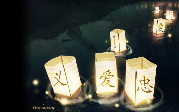 http://s3.zerochan.net/Ryuuguu.Rena.600.325362.jpg