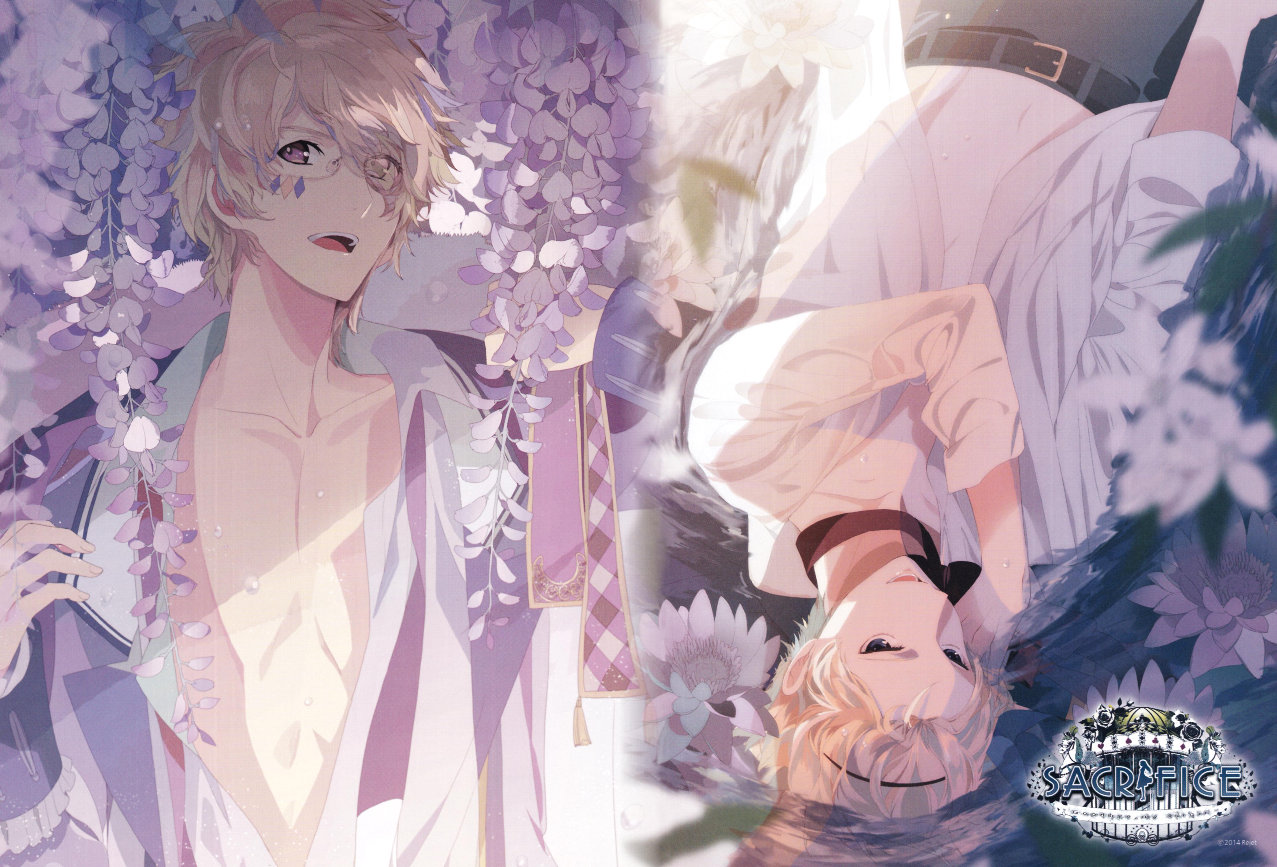 SACRIFICE (Drama CD) Image #1816192 - Zerochan Anime Image Board