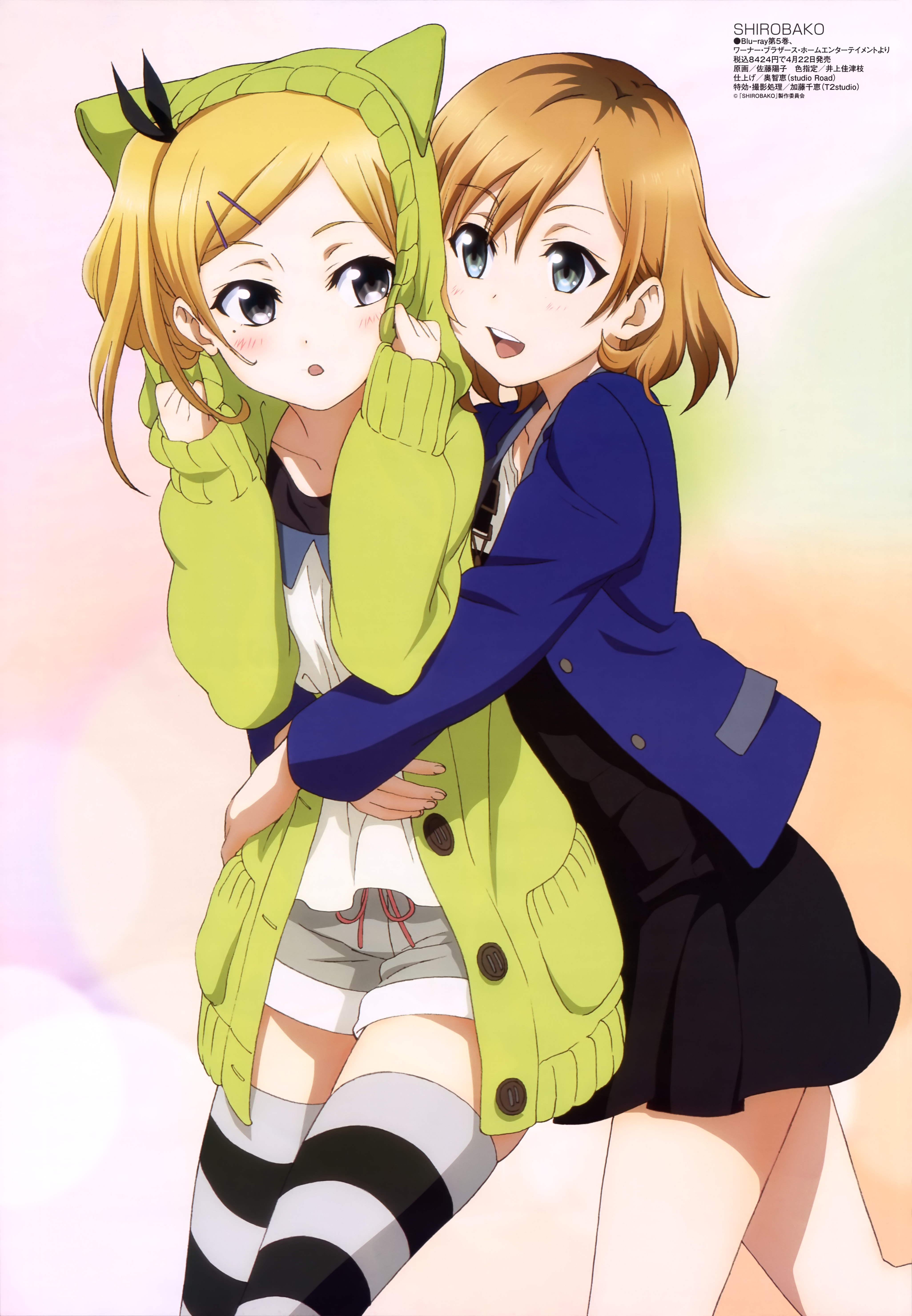 http://static.zerochan.net/SHIROBAKO.full.1856858.jpg