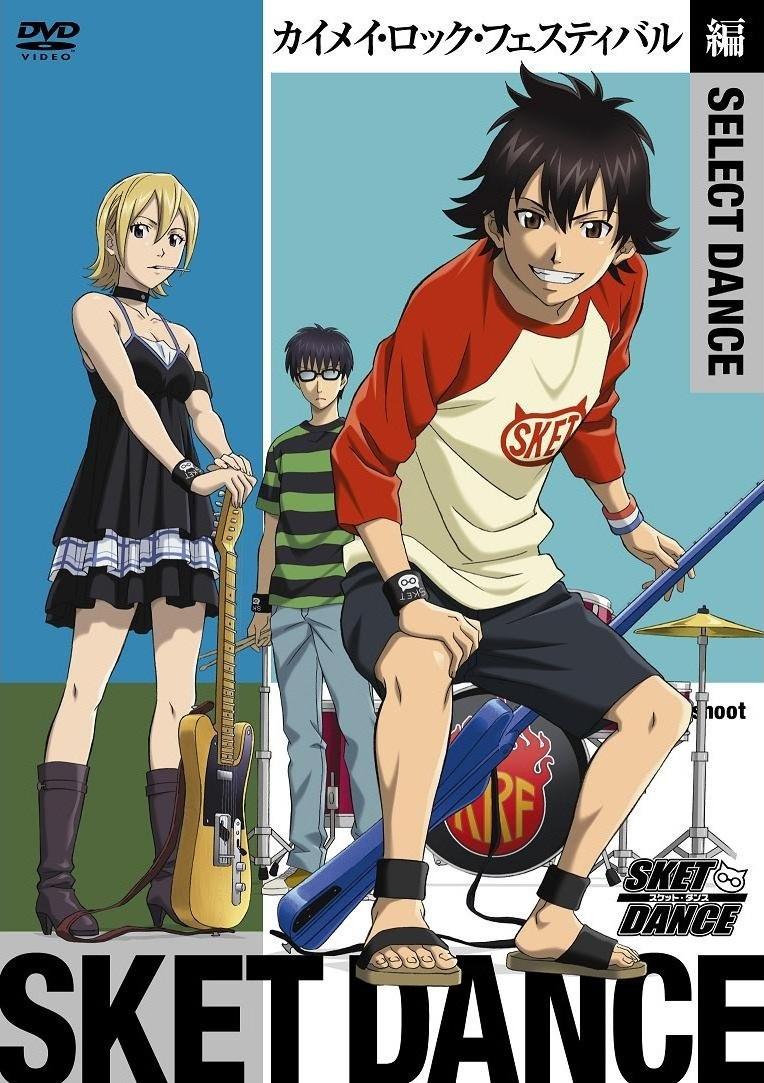 Sket Dance Mobile Wallpaper Zerochan Anime Image Board