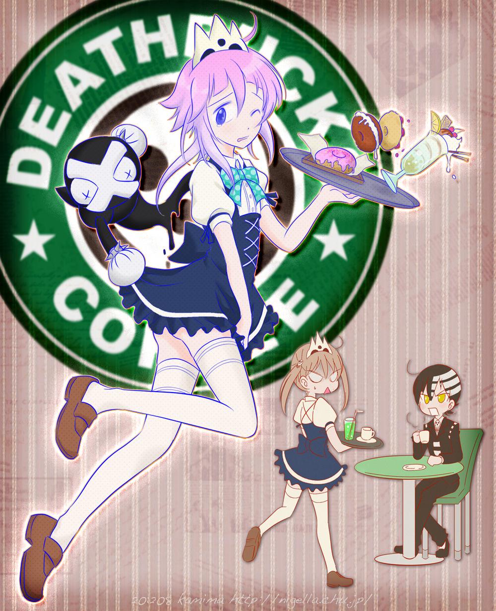 Starbucks Coffee Zerochan Anime Image Board