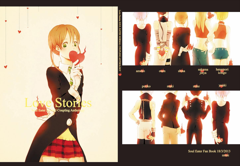7186ccec2b9e82 SOUL EATER - Ohkubo Atsushi - Image #1451416 - Zerochan Anime Image ...