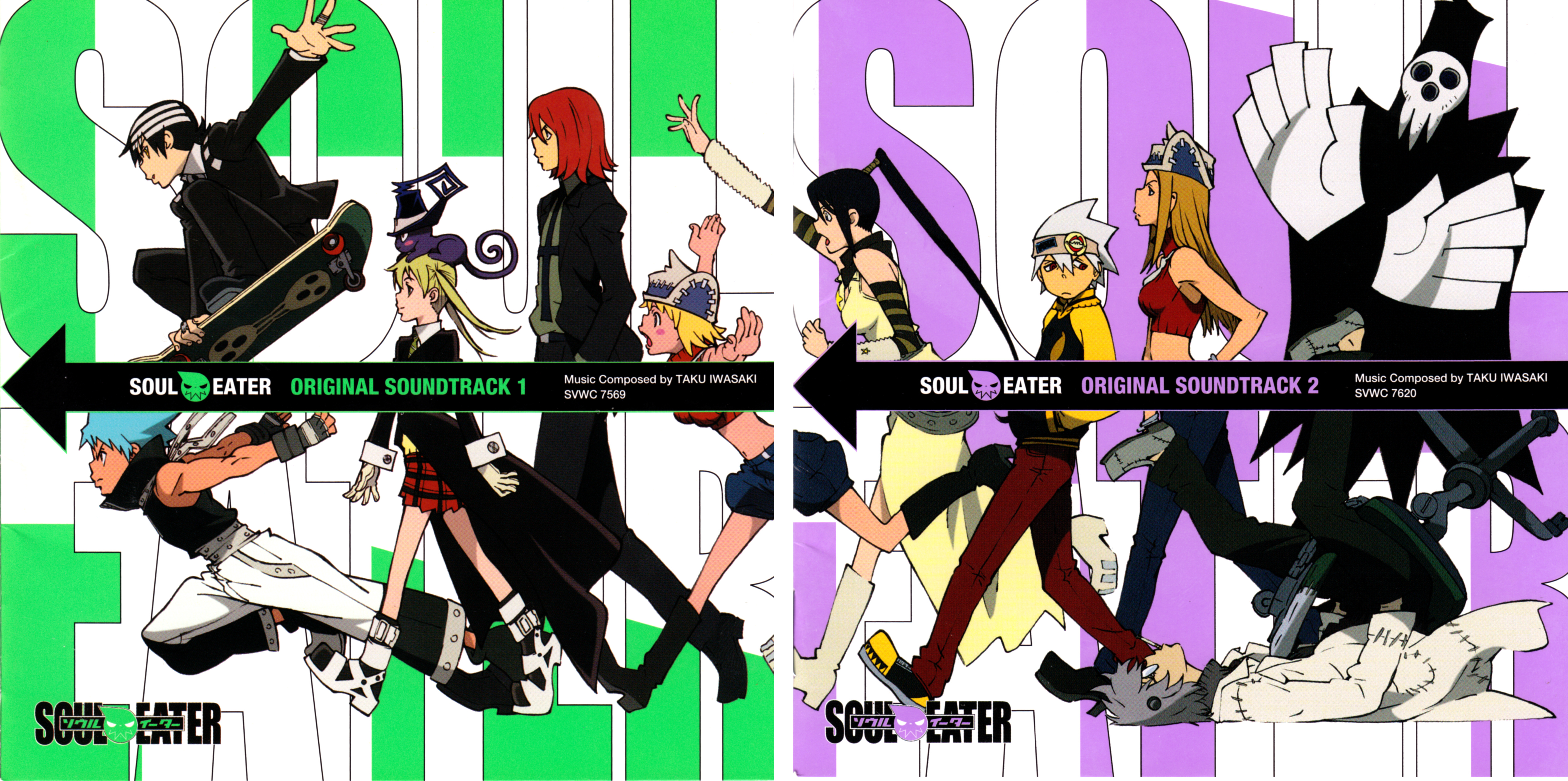 Could Soul Eater Get An Anime Reboot?