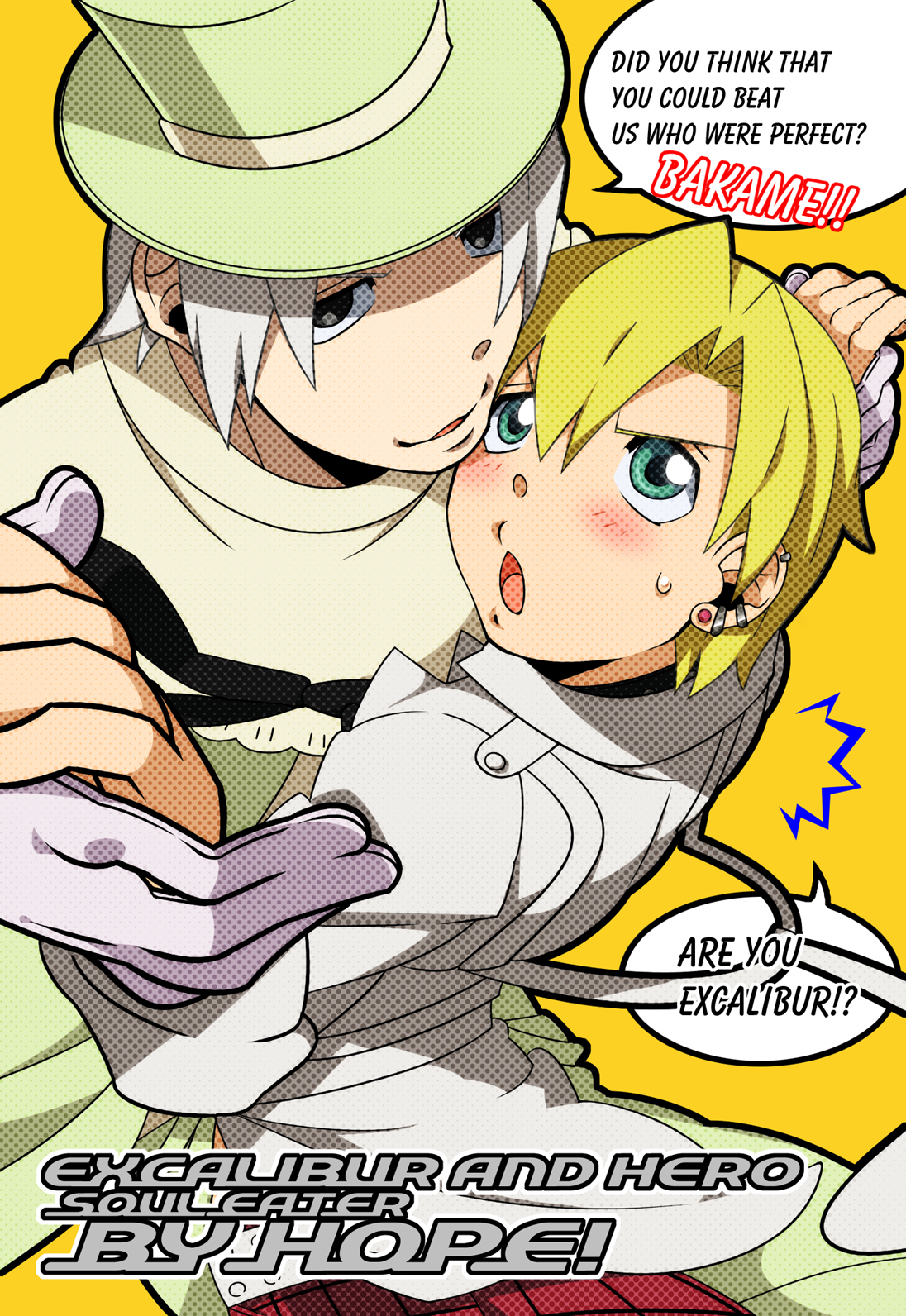 excalibur soul eater english