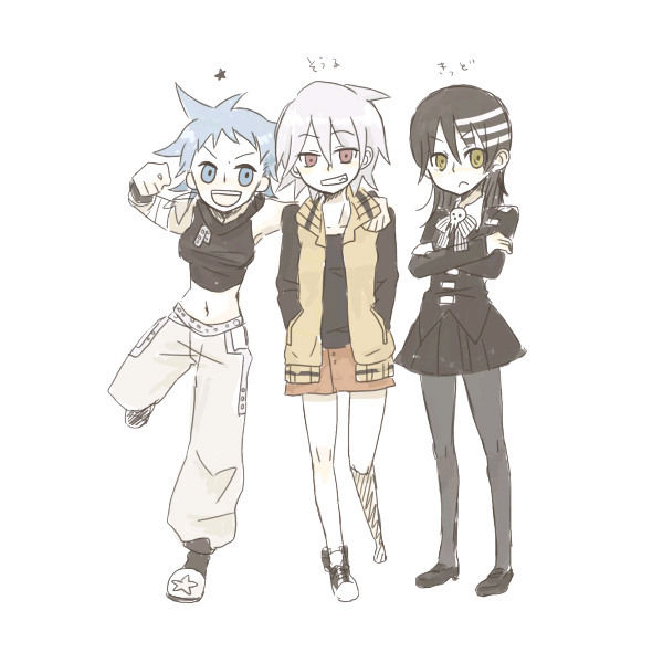 Tags: Anime, SQUARE ENIX, SOUL EATER, Soul Eater Evans, Black Star, Death the Kid