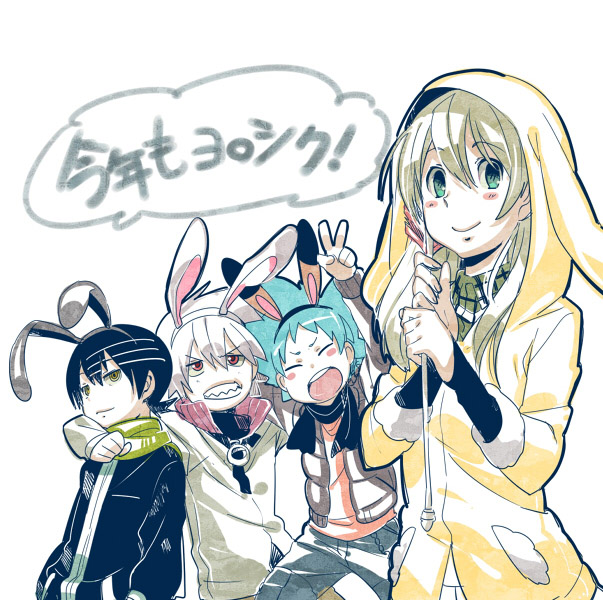 Tags: Anime, Chima Tsuitta, SQUARE ENIX, SOUL EATER, Black Star, Death the Kid, Maka Albarn, Soul Eater Evans